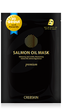 salmon oil mask