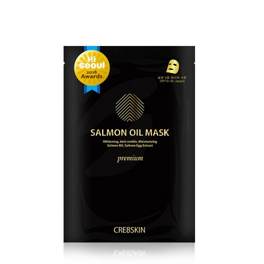 Salmon Oil mask